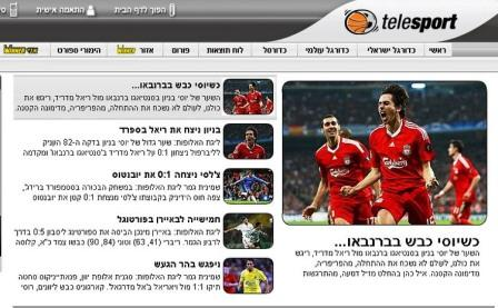telesportrashi