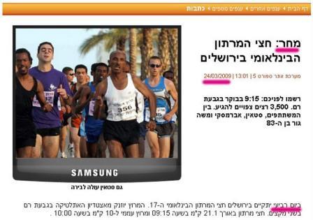 maratonsport5